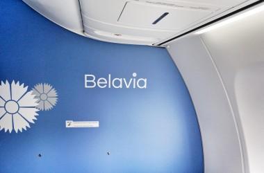 «Белавиа» опередила Lufthansa и KLM в рейтинге авиакомпаний российского Forbes