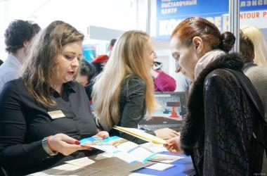 Программа выставки ОТДЫХ-2017 в Минске