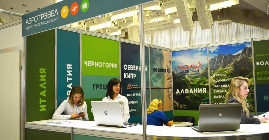 Фотофакт: турвыставка «Отдых-2017» открылась в Минске