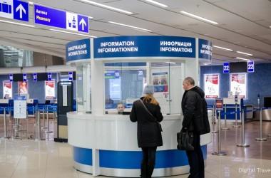 Беларусь упростила порядок выдачи виз в аэропорту гражданам благополучных в миграционном плане стран