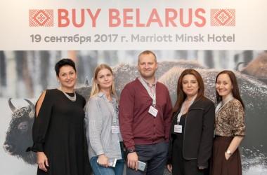 В Минске прошел третий международный воркшоп Buy Belarus