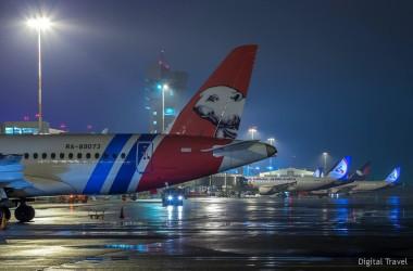 Авиакомпания «Ямал» начала полеты из Екатеринбурга в Минск