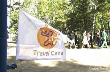 TRAVEL CAMP-2018 приглашает в соорганизаторы!