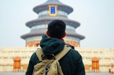 РУП «ЦентрКурорт» открыло туристический информационный центр в Пекине