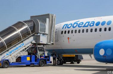 «Победа» отказалась от полетов в Минск из-за высоких тарифов