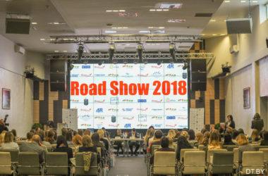 «ИНТЕРСИТИ» и «Ростинг» совместно с VIAJES OLYMPIA провели испанское ROAD SHOW 2018 для белорусских агентов