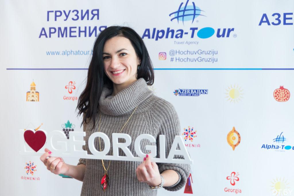 Знакомств армения сайт грузия христианский украина