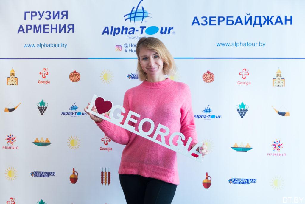 армения знакомств украина христианский сайт грузия