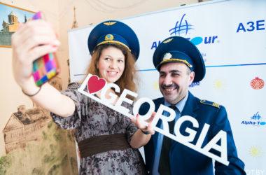 Туроператор «Альфа-Тур» презентовал собственные программы по Грузии, Армении и Азербайджану