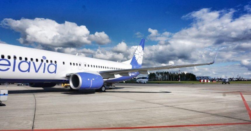 Билеты на чартерный самолет в париж из с-петербурга цена билета на самолет муданьцзян - пекин