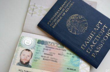 Шенгенские визы подорожают до €80
