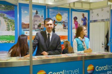 Программа 21-ой Международной весенней ярмарки туристских услуг «Отдых-2018»