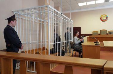 В Минске судят руководителя турфирмы «Калипсо-тур»