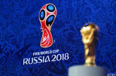 Иностранцы смогут без виз посетить Беларусь и Россию во время ЧМ-2018