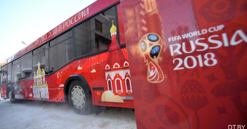 Правила въезда туристических автобусов в российские города-организаторы ЧМ-2018