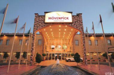 Отельный бренд Mövenpick переходит во владение AccorHotels