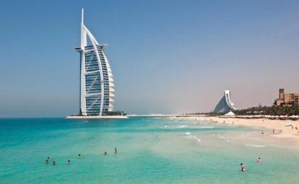 Вебинар «Новинка от TEZ TOUR! Чартерная программа в ОАЭ, Минск-Дубаи»