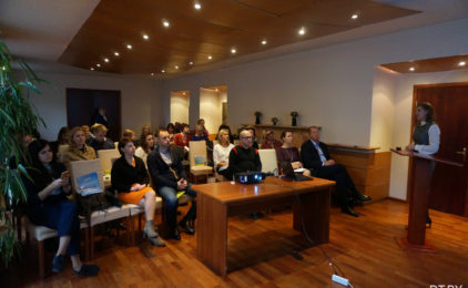 В Минске прошла презентация туристического потенциала Латвии
