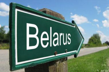 Беларусь и Россия согласовали проект о взаимном признании виз