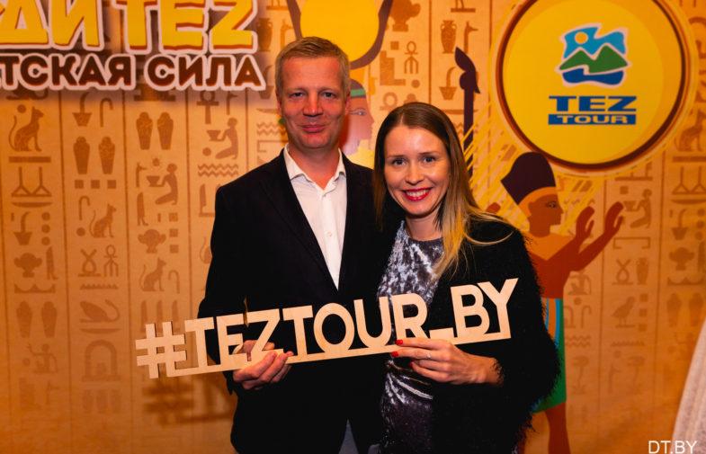 «Люди TEZ»: закрытие сезона 2018