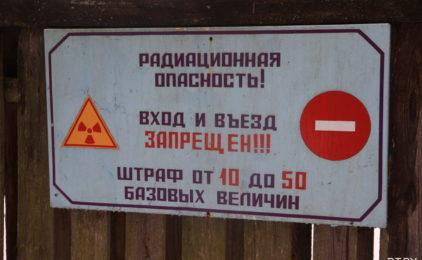 Образовательный семинар от НАТ прошел на территории Полесского государственного радиационно-экологического заповедника