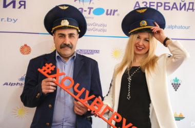 Туроператор «Альфа-тур» рассказал, что нужно знать о путешествиях на Кавказ и в Узбекистан