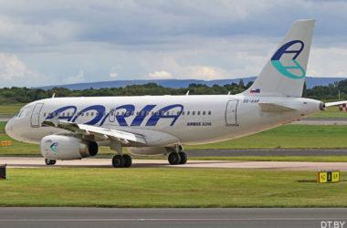 Печальный рекорд: 25 авиакомпаний прекратили свою деятельность в 2019 году