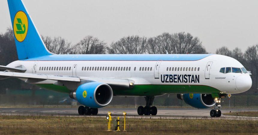 Uzbekistan Airways — 28! Белорусские партнеры и коллеги поздравили авиакомпанию с Днем рождения