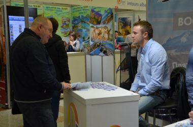 Международная выставка-ярмарка туристских услуг «Отдых-2020»пройдет в Минске 2-4 апреля
