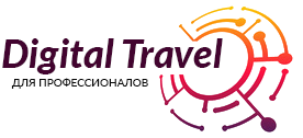 Digital Travel